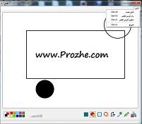 دانلود پروژه نرم افزار نقاشی