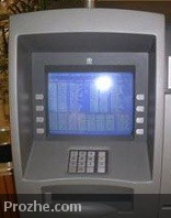 سیستم بانک